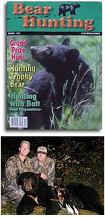 Guided Manitoba Balck bear hunts